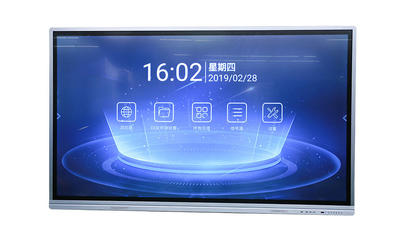 U series multimedia TV all in one interactive display